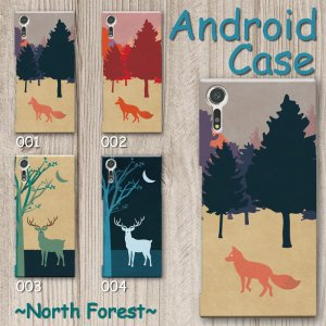 スマホケース ハードケース Android アンドロイド 風景 森 キツネ シカ 北の森 動物柄 森林 ノスタルジック イラスト|monobase