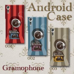 スマホケース ハードケース Android アンドロイド 蓄音機 レトロ クラシック gramophone ストライプ 縦縞柄 ミュージック 音楽|monobase