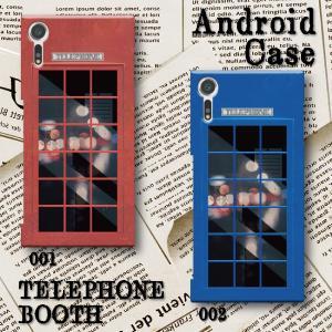 スマホケース ハードケース Android アンドロイド 電話ボックス 電話BOX 公衆電話 レトロ調 錆 電話 テレフォン 古い 懐かしい|monobase