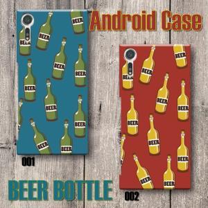 スマホケース ハードケース Android アンドロイド ビール beer ビール瓶 ビール柄 ポップ 酒瓶 ブルー レッド|monobase