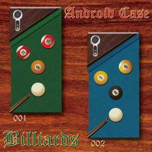 スマホケース ハードケース Android アンドロイド ビリヤード カラーボール キュー 撞球 玉突き ポケット ビリヤードテーブル 手玉|monobase