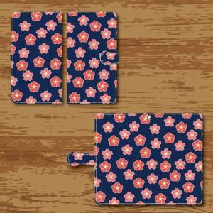 スマホケース 手帳型ケース Android アンドロイド 和柄 桜 梅 大 花柄|monobase