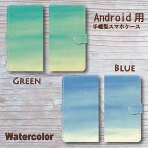 スマホケース 手帳型ケース Android アンドロイド 水彩 空 青 緑 絵具 淡い|monobase