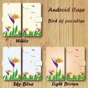 スマホケース 手帳型ケース Android アンドロイド 極楽鳥花 花柄 ストレリチア フラワー|monobase