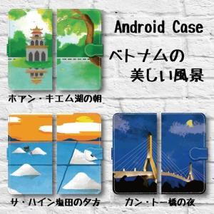 スマホケース 手帳型ケース Android アンドロイド ベトナム 景色 風景 美しい景色 朝の風景 夕方の風景 夜の風景 イラスト|monobase