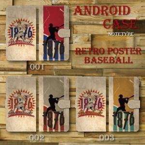 スマホケース 手帳型ケース Android アンドロイド レトロポスター ベースボール 野球 レトロ調 ビンテージ調 アメリカ バッター|monobase