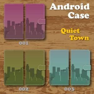 スマホケース 手帳型ケース Android アンドロイド 静かな街 ビル 風景 淡い パープル モスグリーン ミントグリーン|monobase
