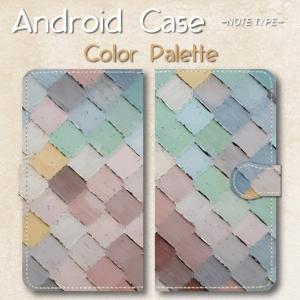 スマホケース 手帳型ケース Android アンドロイド 水彩 絵具 カラーパレット 水彩画調 淡い シンプル|monobase