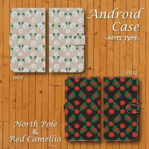スマホケース 手帳型ケース Android アンドロイド 花柄 ノースポール レッドカメリア 布地調 優しい 椿 ツバキ フラワー|monobase