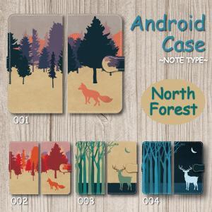スマホケース 手帳型 Android アンドロイド 風景 森 キツネ シカ 北の森 動物柄 森林 ノスタルジック イラスト|monobase