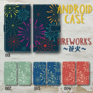 スマホケース 手帳型 Android アンドロイド 花火 夜空 花火柄 イラスト きらきら カラフル ファイアーワークス fireworks|monobase