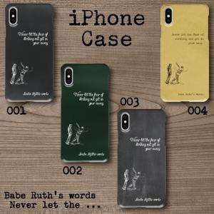 スマホケース ハードケース iPhone アイフォン 名言 格言 チョーク文字 タイプ文字 ベーブルース ベースボール 野球 黒板調 古い手紙調|monobase
