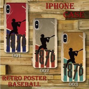 スマホケース ハードケース iPhone アイフォン レトロポスター ベースボール 野球 レトロ調 ビンテージ調 アメリカ バッター|monobase