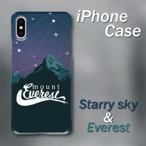 スマホケース ハードケース iPhone アイフォン エベレスト 星空 山頂 景色 自然 夜空 風景 monobase
