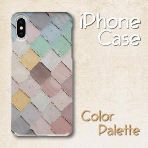 スマホケース ハードケース iPhone アイフォン 水彩 絵具 カラーパレット 水彩画調 淡い シンプル|monobase