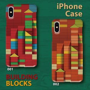 スマホケース ハードケース iPhone アイフォン 積み木 ブロック 木目調 レトロ調 アンティーク調 カラフル monobase