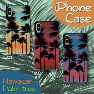 スマホケース ハードケース iPhone アイフォン ハワイアン ヤシの木 ボタニカル 南国 サンセット 夕焼け 朝焼け シルエット 風景 monobase