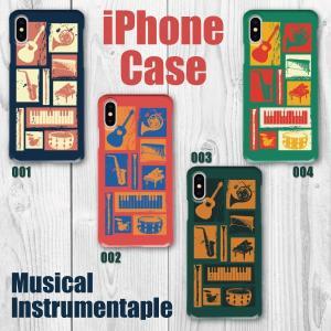 スマホケース ハードケース iPhone アイフォン 楽器 レトロポスター調 ギター ピアノ サックス イラスト レトロ|monobase