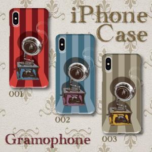 スマホケース ハードケース iPhone アイフォン 蓄音機 レトロ クラシック gramophone ストライプ 縦縞柄 ミュージック 音楽|monobase