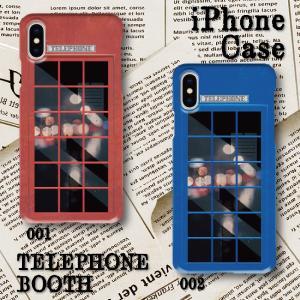 スマホケース ハードケース iPhone アイフォン 電話ボックス 電話BOX 公衆電話 レトロ調 錆 電話 テレフォン 古い 懐かしい|monobase
