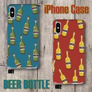 スマホケース ハードケース iPhone アイフォン ビール beer ビール瓶 ビール柄 ポップ 酒瓶 ブルー レッド|monobase