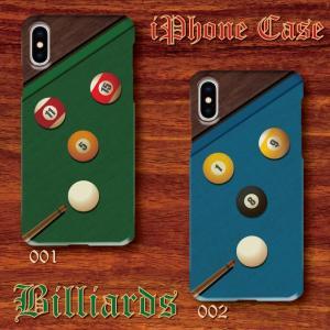 スマホケース ハードケース iPhone アイフォン ビリヤード カラーボール キュー 撞球 玉突き ポケット ビリヤードテーブル 手玉|monobase
