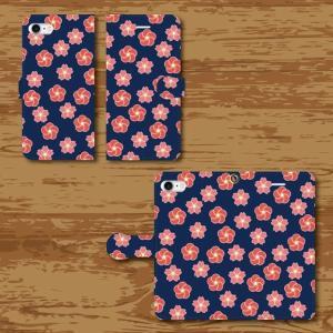 スマホケース 手帳型ケース iPhone アイフォン 和柄 桜 梅 大 花柄|monobase