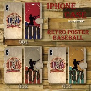 スマホケース 手帳型ケース iPhone アイフォン レトロポスター ベースボール 野球 レトロ調 ビンテージ調 アメリカ バッター|monobase