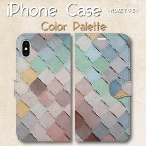 スマホケース 手帳型ケース iPhone アイフォン 水彩 絵具 カラーパレット 水彩画調 淡い シンプル|monobase
