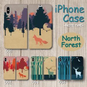 スマホケース 手帳型 iPhone アイフォン 風景 森 キツネ シカ 北の森 動物柄 森林 ノスタルジック イラスト monobase