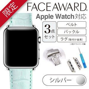 Apple Watch バンド 44mm 42mm 40mm 38mm FACEAWARD バックル_silver マットクロコ 本革 ワンプッシュ式バックル|monocase-store