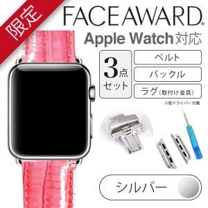 Apple Watch バンド 44mm 42mm 40mm 38mm FACEAWARD バックル_silver アイステジュ 本革 ワンプッシュ式バックル|monocase-store