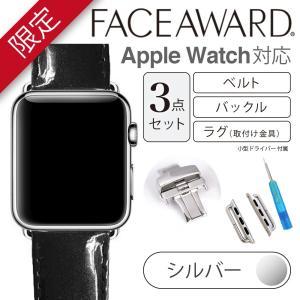 Apple Watch バンド 40mm 38mm FACEAWARD バックル_silver シルク カーボン エナメル メッシュ 本革 ワンプッシュ式バックル|monocase-store