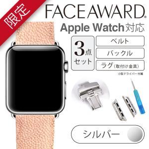 Apple Watch バンド 44mm 42mm 40mm 38mm FACEAWARD バックル_silver ガルーシャ 本革 ワンプッシュ式バックル|monocase-store