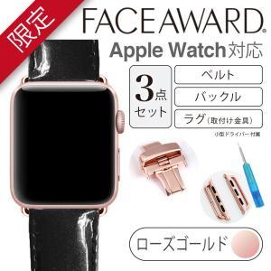 Apple Watch バンド 40mm 38mm FACEAWARD バックル_RoseGold シルク カーボン エナメル メッシュ 本革 ワンプッシュ式バックル|monocase-store