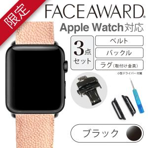 Apple Watch バンド 44mm 42mm 40mm 38mm FACEAWARD バックル_Black ガルーシャ 本革 ワンプッシュ式バックル|monocase-store