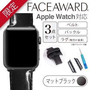 Apple Watch バンド 40mm 38mm FACEAWARD バックル_MattBlack シルク カーボン エナメル メッシュ 本革 ワンプッシュ式バックル|monocase-store