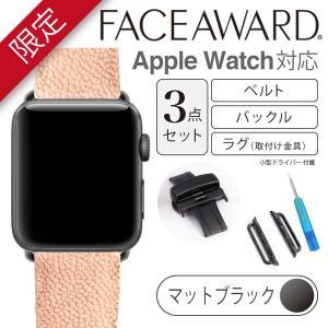 Apple Watch バンド 44mm 42mm 40mm 38mm FACEAWARD バックル_MattBlack ガルーシャ 本革 ワンプッシュ式バックル|monocase-store