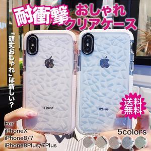 ■キーワード iPhone ケース iPhone カバー iPhone XS ケース iPhone ...