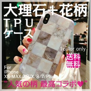 iPhoneXS MAX ケース iPhoneXR iPhoneXS iPhoneX iPhone8...