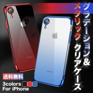 iPhone XS ケース iPhone XR ケース iPhone XsMax クリア ソフト 薄...
