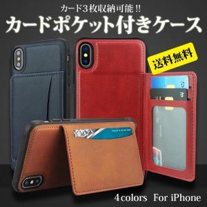 iPhone11 ケース iphone SE2 11 pro max アイフォン11 スマホケース ...