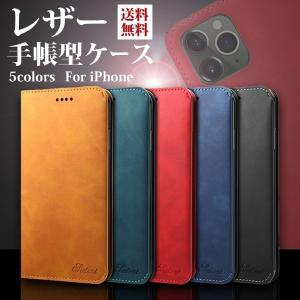 iPhone 11 ケース 手帳型 レザー iphone11 pro max スマホケース iPhone XR iPhoneXS Max iPhoneX iPhone8 iPhone7 plus アイフォン ケース カバー monocase-store