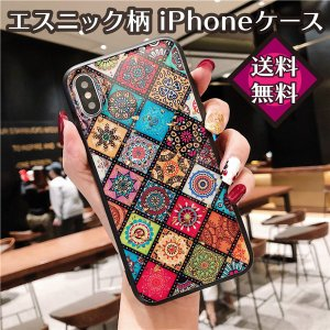 iPhone ケース iPhone XR ケース iPhone XsMax iPhone XR iPhone X iPhone XS iPhone 8 iPhone 7 Plus エスニック柄 民族柄