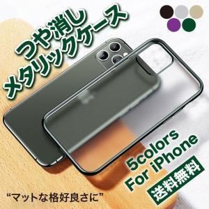 対応機種: ・iPhone 11 Pro Max (6.5インチ) ・iPhone 11 (6.1イ...