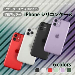 iPhone11 ケース iphone11pro max マット スマホケース クリアケース ソフト monocase-store