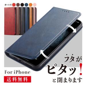 iPhone13 ケース 手帳型 iPhone13 pro iPhone12 mini iPhone...
