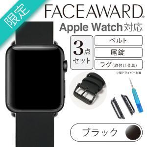 Apple Watch バンド 44mm 42mm FACEAWARD 尾錠_Black RUGER用G_シリコン調|monocase-store