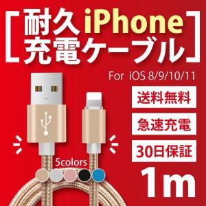 細部まで丁寧な作りで高耐久を実現。 寿命が長くお使いいただけます。  USB接合部にTPE素材を用い...