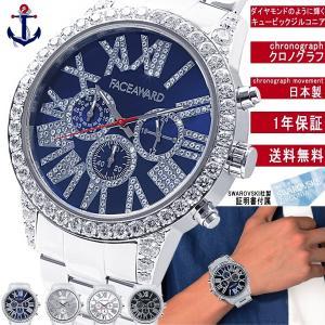 腕時計 ビックフェイス スワロフスキー ジルコニア クロノグラフ シルバー メンズ ウォッチ watch FACEAWARD|monocase-store